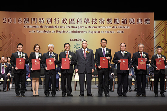 M.U.S.T. Claimed Two First Prizes at the 2016 Macao Science and Technology Awards