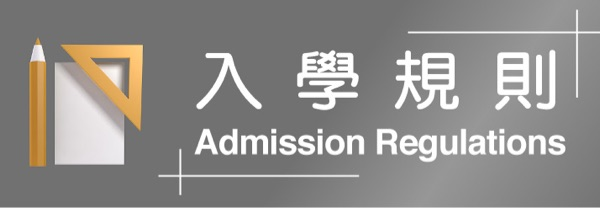 Admission Regulations