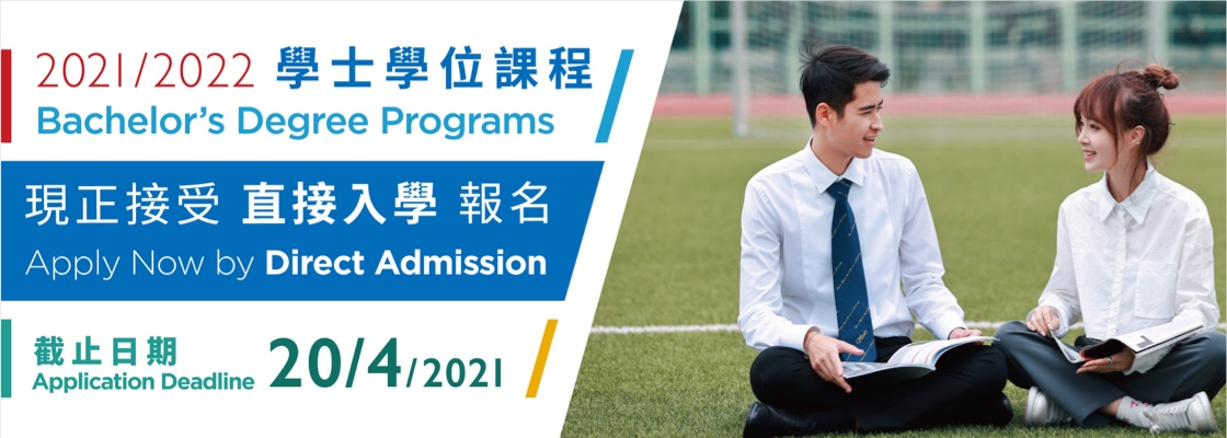 Undergraduate Programs Now Open to apply through Direct Admission
