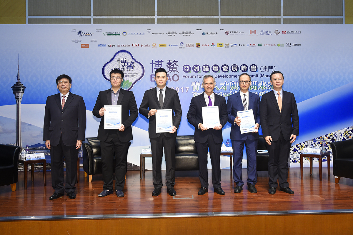 BOAO Forum for Asia Development Summit (Macau) Sub-forum held at M.U.S.T.
