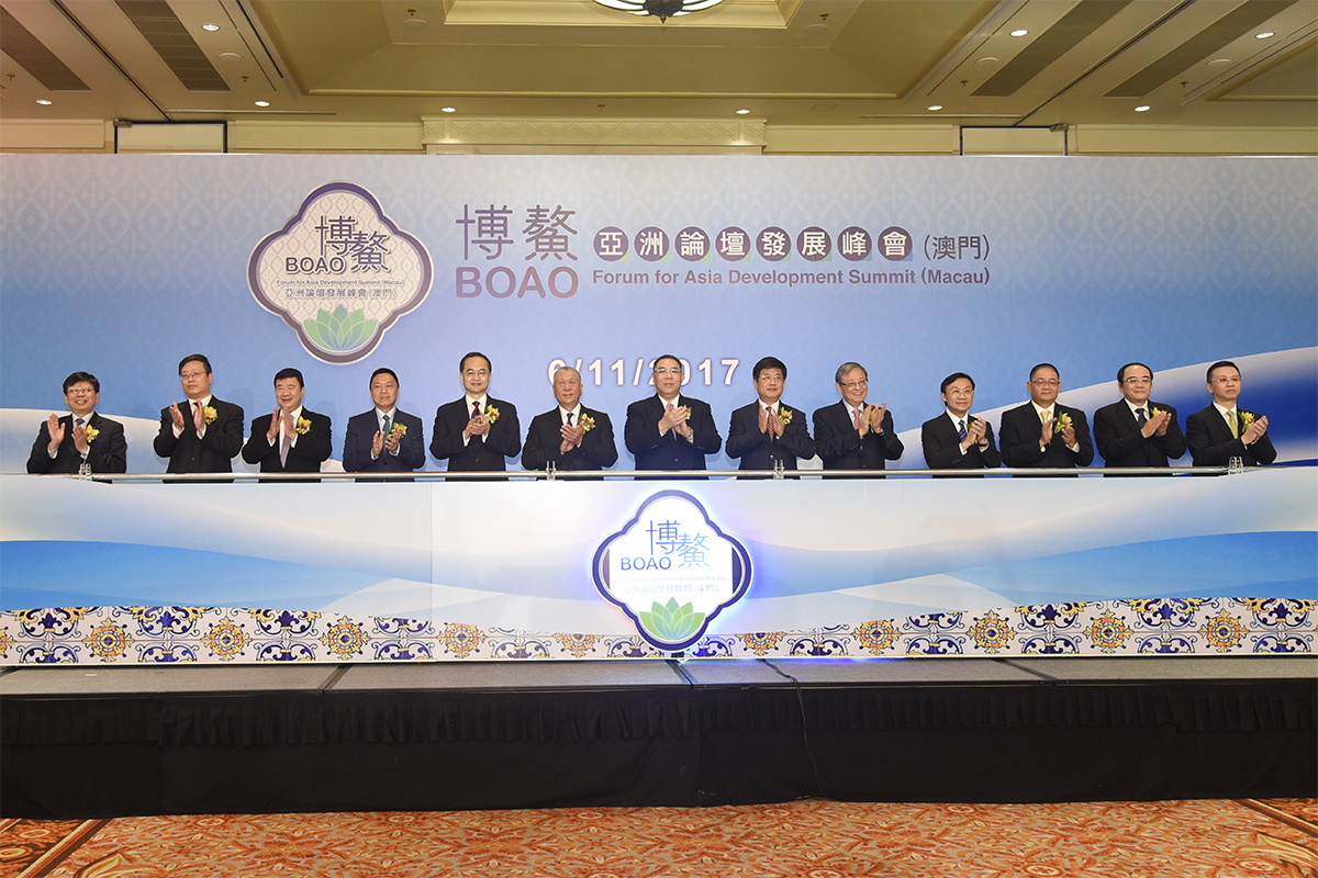 Officiating guests of the Opening Ceremony of the 2017 BOAO Forum for Asia Development Summit (Macau)