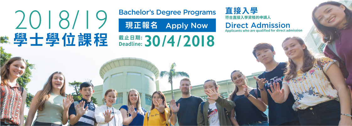 Direct Admission for Bachelor's Degree Programs Apply Now