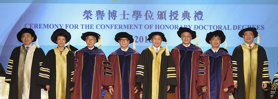 Ceremony for the Conferment of Honorary Doctoral Degrees 2018