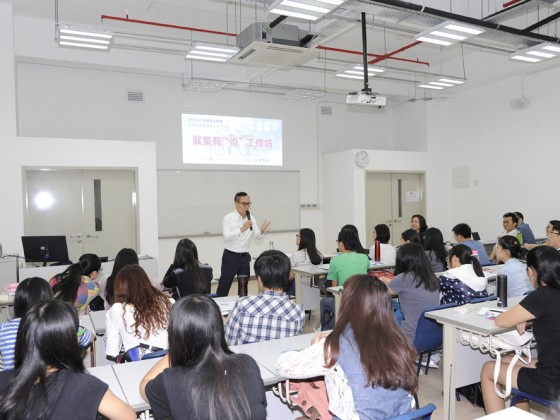 To enhance the students' understanding of the corporate world, and to promote a positive work ethnic, CECP has organized workshops on interview skill, résumé and cover letter writing, business etiquette and grooming.