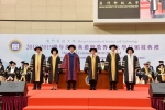 M.U.S.T. Opening Ceremony Welcomes 3,000 new students Confers Honorary Doctoral Degree to Nobel Laureate