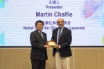 Lecture hosted by Nobel Laureate Prof. Martin Chalfie