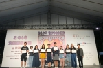 MUST Chapter of Best Buddies Macao Association and MUST Social Service Team participate in 2018 BEST BUDDIES Friendship Celebration Ceremony and Inclusion Market