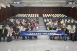 Macau University of Science and Technology 19th Anniversary Seminar on 11th April