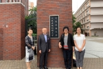 A FHTM Delegation Headed by Vice Dean Ms. Amy Chu Visited Three Educational Institutions in Japan