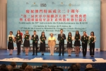 M.U.S.T. Students and Teacher of Portuguese Major Win Award in World Chinese-Portuguese Translation Competition