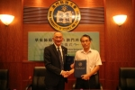 Professor Yang Yong from the Tourism Management Department of East China Normal University Visited and Signed MOU with FHTM
