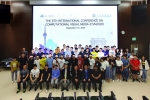 Macau University of Science and Technology Holds the 8th  International Conference on Computational Visual Media