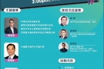 [Upcoming Event] The Macau University of Science and Technology Hold