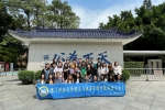 FHTM Graduate Students Visiting Zhongshan for